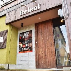 居酒屋 Releaf