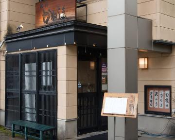 Kaneshima image