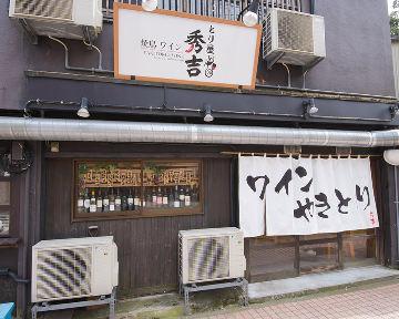 HIDEYOSHI image