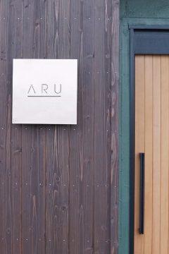 ARU image