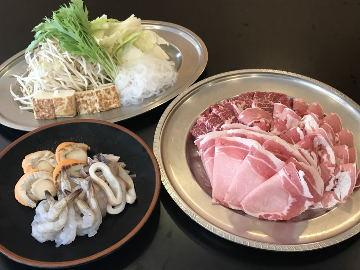 アサヒビール園 伊予西条店 image