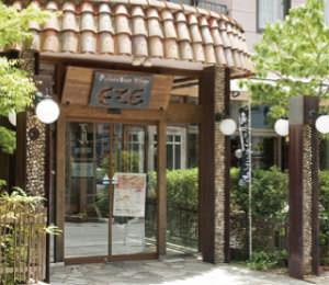 ビュッフェレストラン エズ image