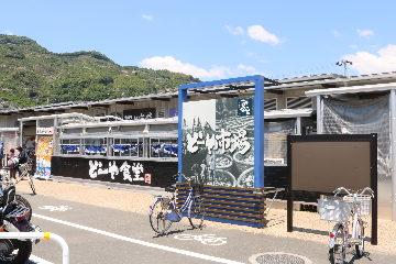 Do-Ya-Shokudo image