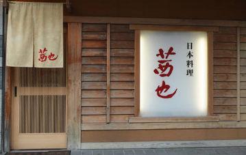 Akaneya image