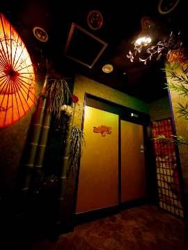 個室×Resort Dining 隠れ家 洞窟 image