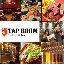 TAP ROOM(タップルーム)名古屋駅店