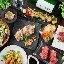 個室和食×北陸の旨み ミツビシダイニング渋谷