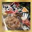 魚活鮮と炙り焼き居酒屋 寧々家仙台駅前店