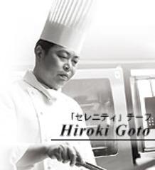 旬菜グリル&カフェ セレニティ ホテルメトロポリタン仙台