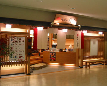 うまい鮨勘 仙台東口支店