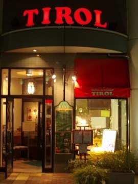 イタリアンレストラン チロル 泉中央店