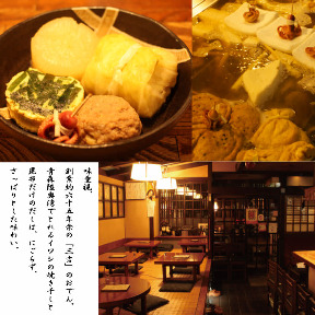 Sankichi image