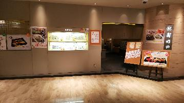 杜の都寿司田 仙台駅ビル店