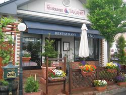Restaurant TAKANO