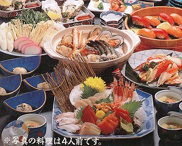 海鮮茶屋・お食事処 三陸 本店