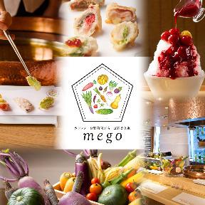 カウンターお野菜天ぷら 無添かき氷 mego