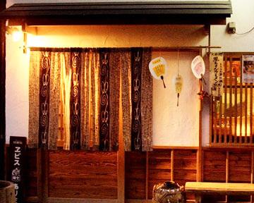 秋田の家庭料理 無添加 町家 image