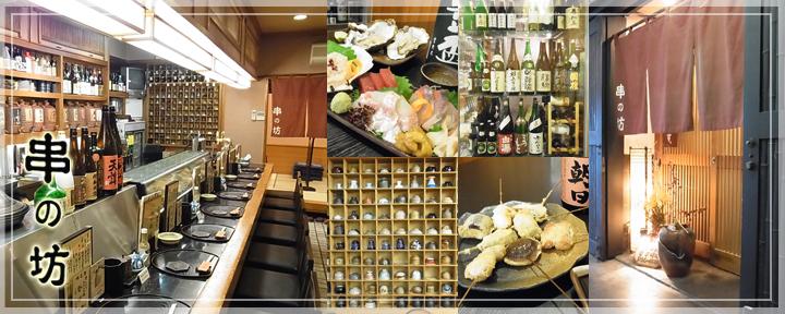 Kushinobou image