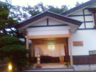 Katsuki Honjoten image