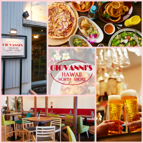 GIOVANNI'S cafe&Diner 仙台(ジョバンニーズ)