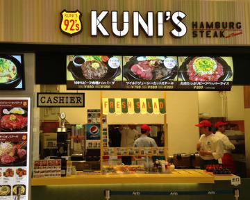 KUNI's イオンモール天童店