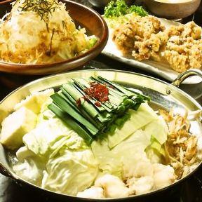 宿-すみか- もつ鍋と創作居酒屋 image