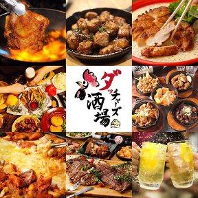 お肉とチーズ LikE Cafe (ライクカフェ)
