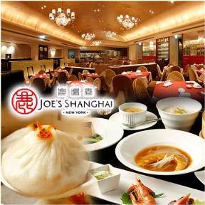 JOE'S SHANGHAI 仙台店