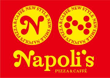 Napoli's PIZZA&CAFFE 八戸類家