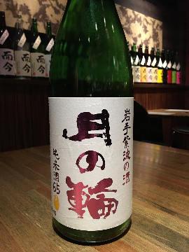 日本酒BAR Homura