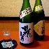 プレミアムモルツ、純米吟醸酒、焼酎、ワイン、梅酒等、取り揃え
