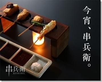 串兵衛.胡同 image