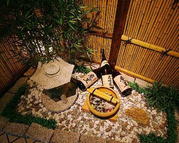 南九州、岡山食材 ダイニング うおとり image