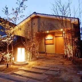 和家 -wagaya- お好み焼きと鉄板焼き image