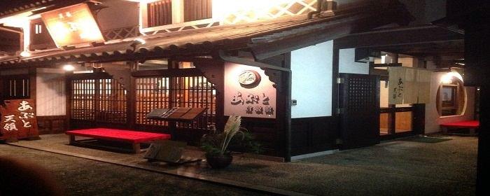 Abutokurashikikantenryou image