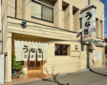 Nakasyou image