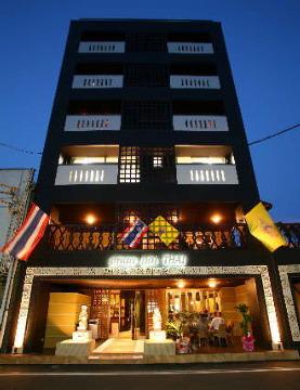phaa pai THAI (パーパイタイ) 明治町店 image