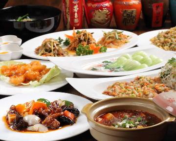 中華料理 周苑