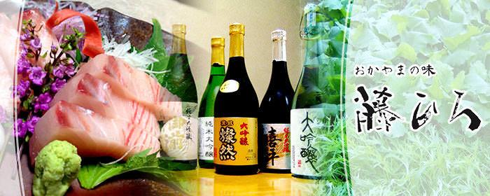 Fujihiro image
