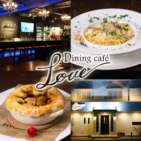Dining cafe Love