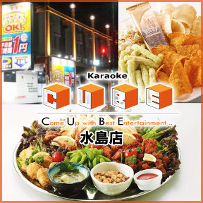 Karaoke CUBE 水島店