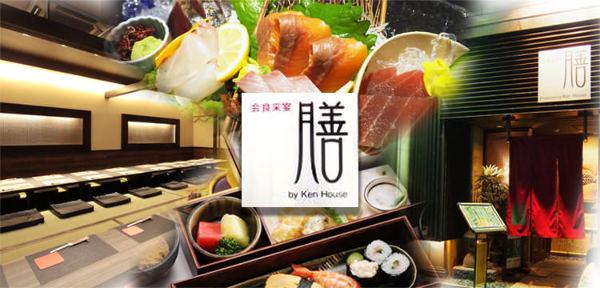 会食采宴 膳 image