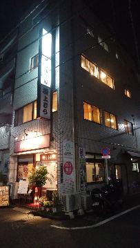 Minato Kamimura
