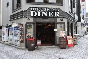 Hiroshima Diner