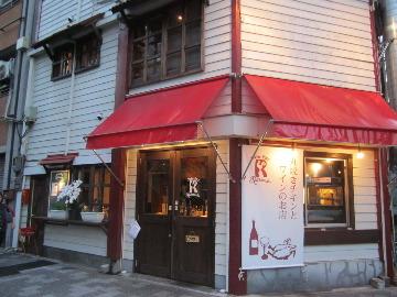 Chicken Place Rotisseries
