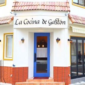 LA COCINA DE GASTON 人形町