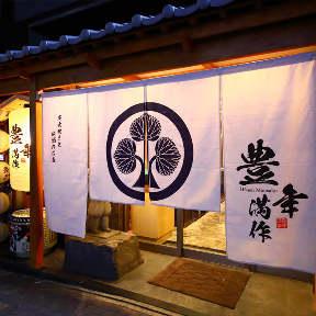 Jidoriryori-to Kanzenkoshitsu Torimansaku Yaesuten