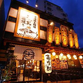 WARAYA HACHIHACHI Hiroshimaekimaeten
