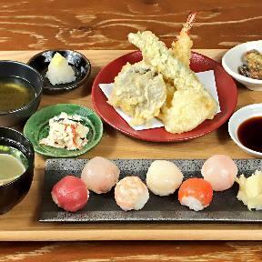 Tendon Kohaku Koredo Muromachiterasu