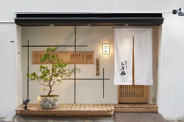 Yakitori Okiraku Ningyochoh